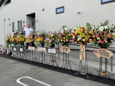 えな鍼灸接骨院の開業祝いに相撲部屋のがありました
