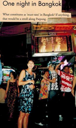 Ban patpong (2)