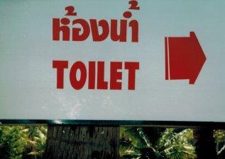 Islands toilet sign