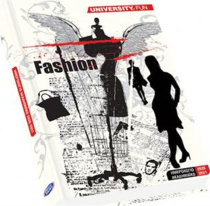 SKAG – Ακαδημαϊκό Ημερολόγιο 2020-2021 University Fun Fashion 14×21 239493
