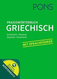 Γερμανική Γλώσσα – Pons Griechisch Praxisworterbuch neu Γερμανoελληνικό -Ελληνoγερμανικό Τσέπης