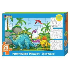 Luna – Puzzle Παιδικά – Δεινόσαυροι 24 Pcs 621590
