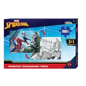 Luna – Puzzle Χρωματισμού – 2 Όψεων 100 Pcs 49×36 εκ Spiderman 500941