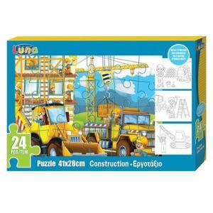 Luna – Puzzle Παιδικά – Εργοτάξιο 24 Pcs 621589