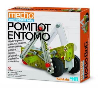 4M – Κατασκευή Μηχανοκίνητο Ρομπότ Έντομο 00-03403