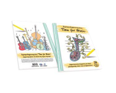 Skag Χρωμοδημιουργίες – Time For Music 276245