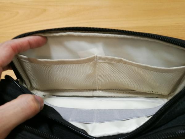 「NEXARYのポーチ」のメッシュポケットの画像