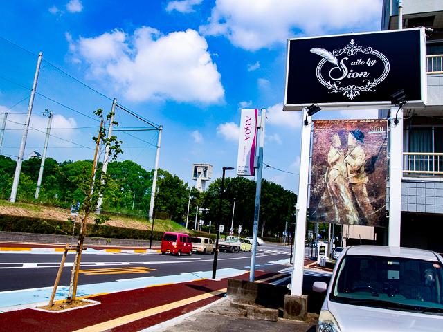 松見公園や松見タクシー、龍郎の近くです