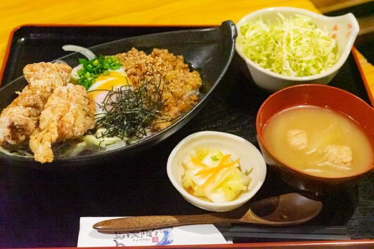 名物!!太陽丼¥750