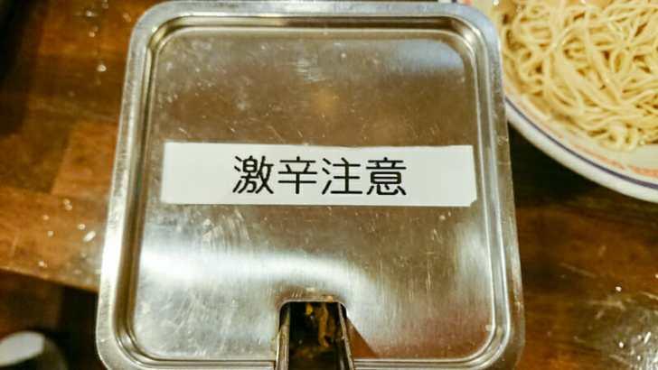 激辛の高菜