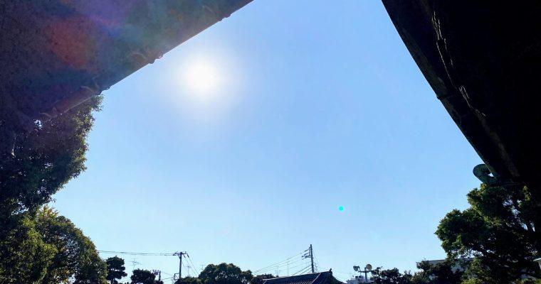 帝釈堂からの太陽