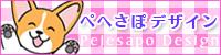 Pejesapo_Design_Banner