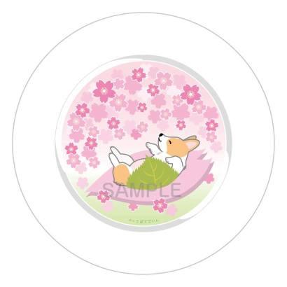 20150227-4桜もちの飾り絵皿