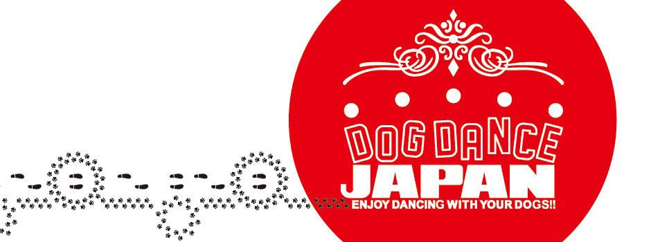 Dog Dance Japan