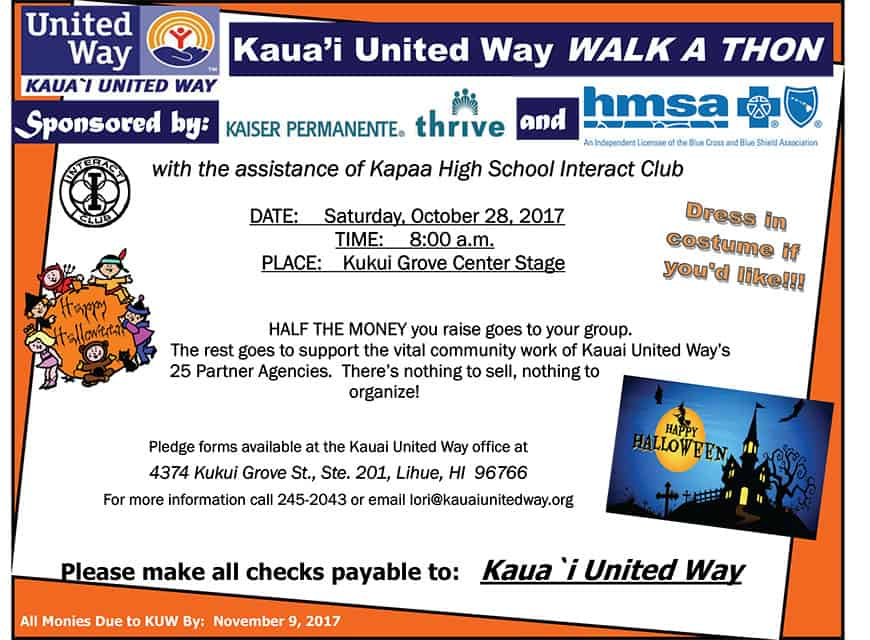 2017 Kauai United Way WALK A THON