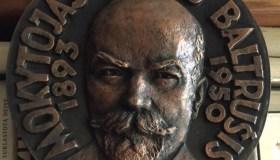 Stasio Baltrušio portretas