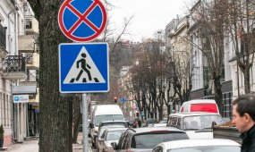 Mickevičiaus gatvė