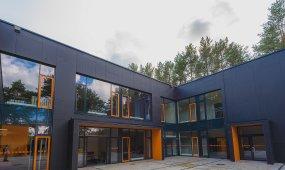 Kauno Veršvų gimnazijos pradinė mokykla