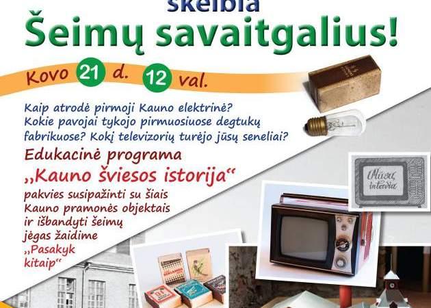Kauno miesto muziejus skelbia šeimos savaitgalį!