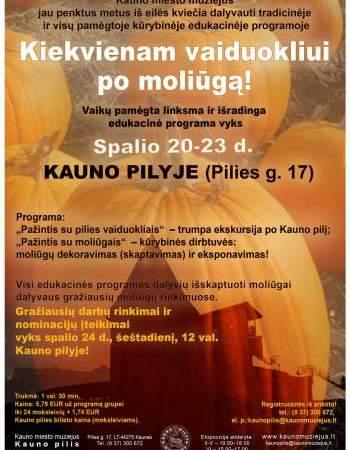Renginiai Kauno miesto muziejuje
