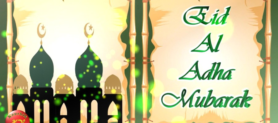 Greetings for theislamic festival of sacrifice - Eid Ul Adha