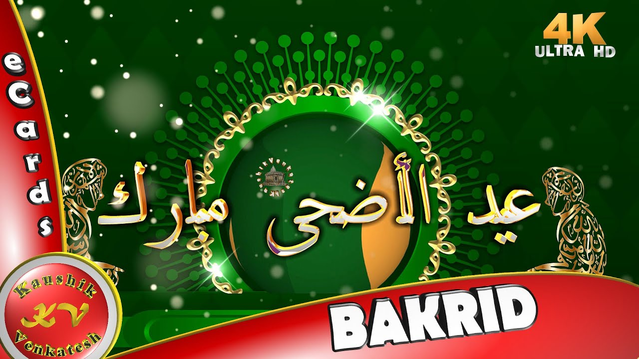 Greetings for the islamic festival of sacrifice - Bakrid.