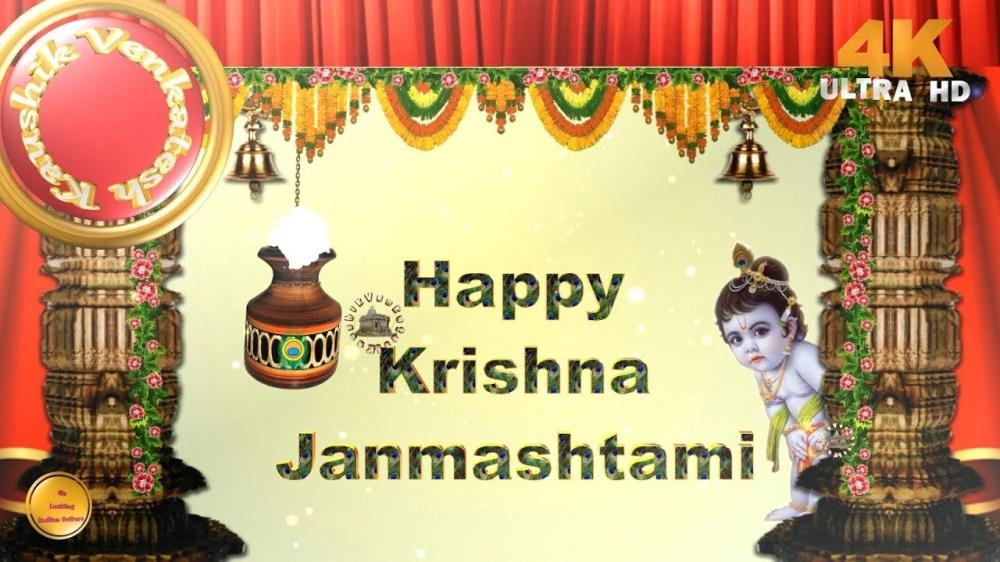 Greetings for Krishna Janmashtami festival.