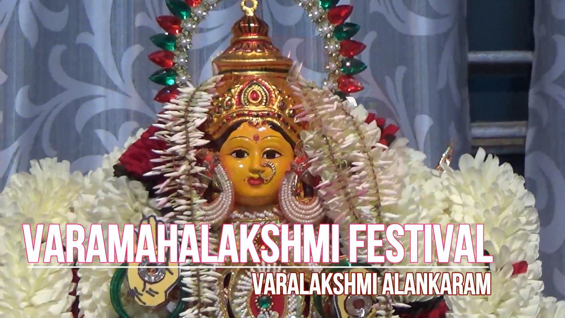 Decoration Of Goddess Varamahalakshmi for the festival of Varalakshmi Vratham.