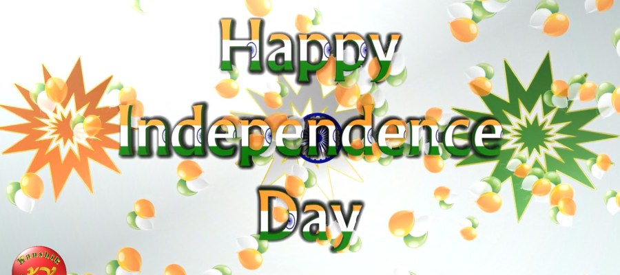 Greetings for the National festival of India (Independence Day)