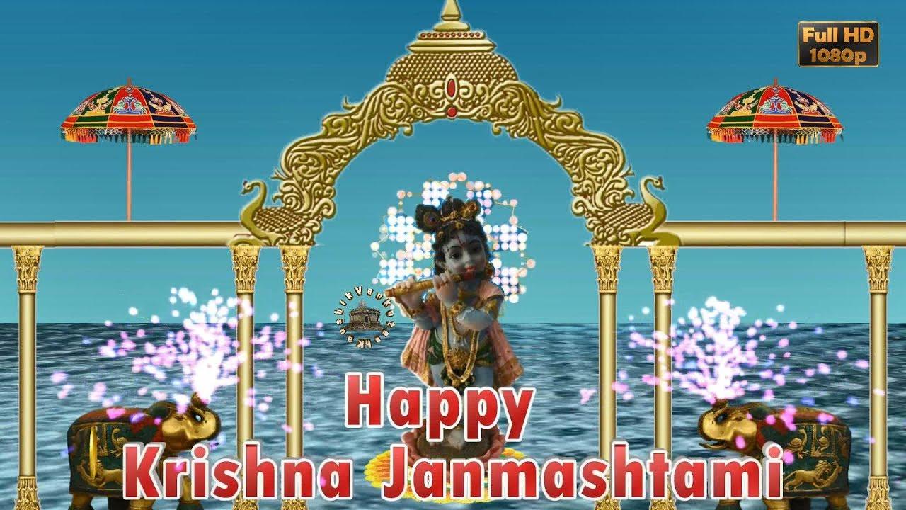 Greetings Image of Sri Krishna Janmashtami