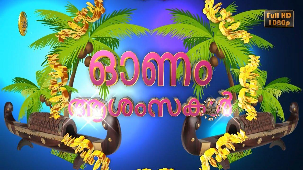 Greetings Image for Onam Festival.