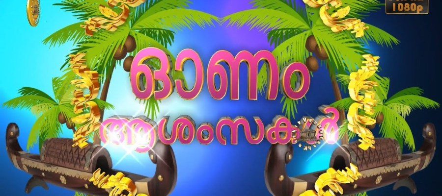 Greetings Image for Onam Festival.