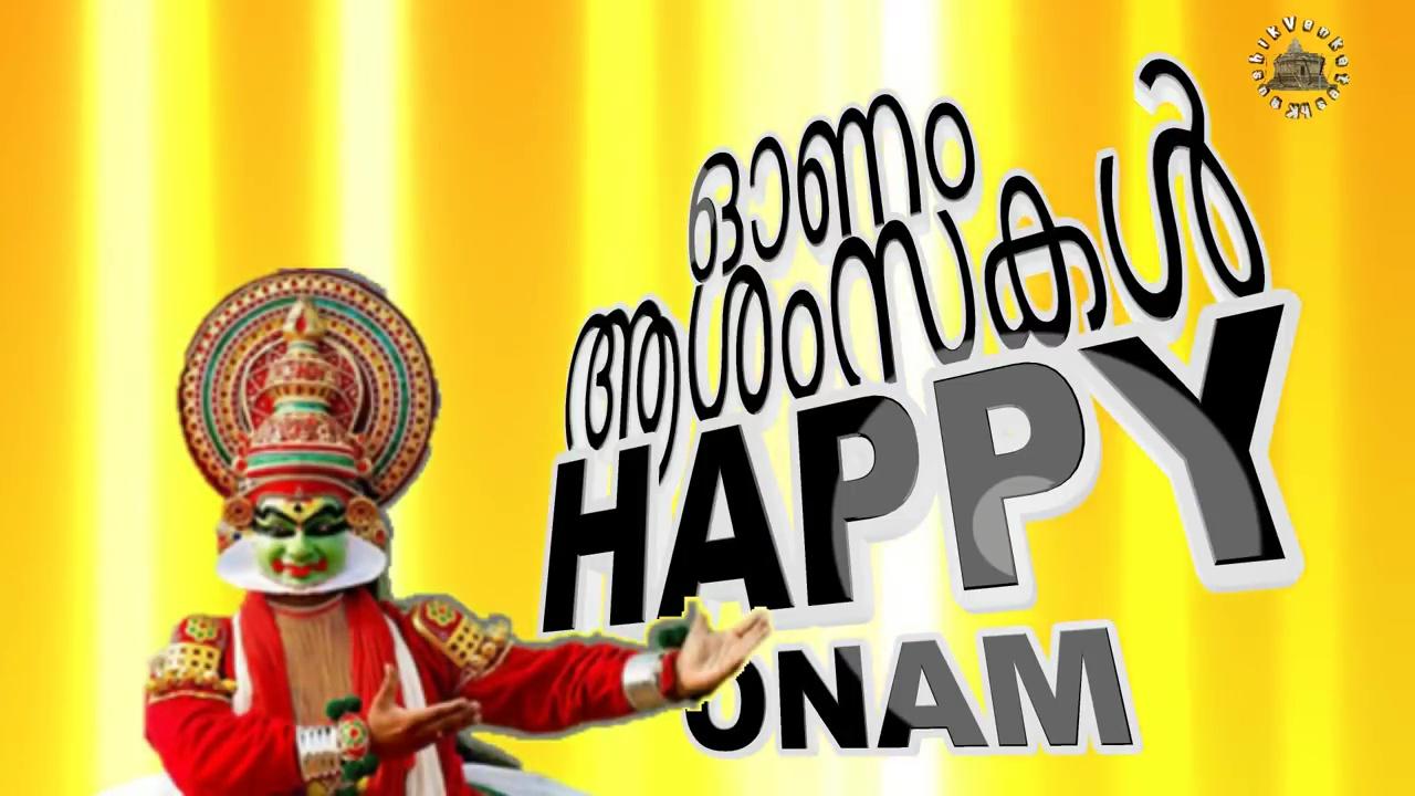 Greetings Image for festival of Kerala (Onam)
