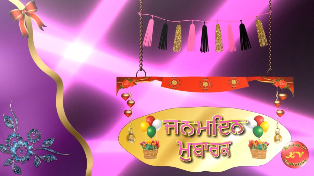 Greetings for Happy Birthday in Punjabi font.