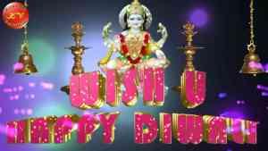 Deepavali Wishes Images Download