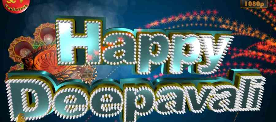 Diwali Wallpaper HD Download