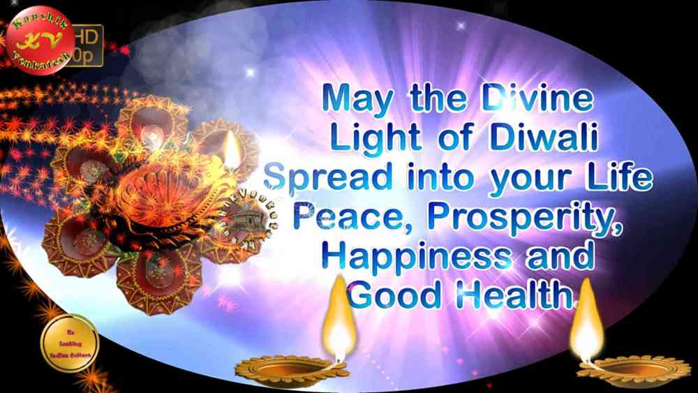 Diwali Wishes Messages in English