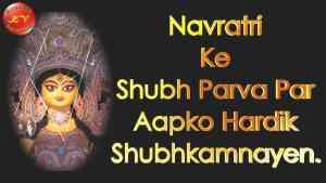 Happy Navratri Wishes Video