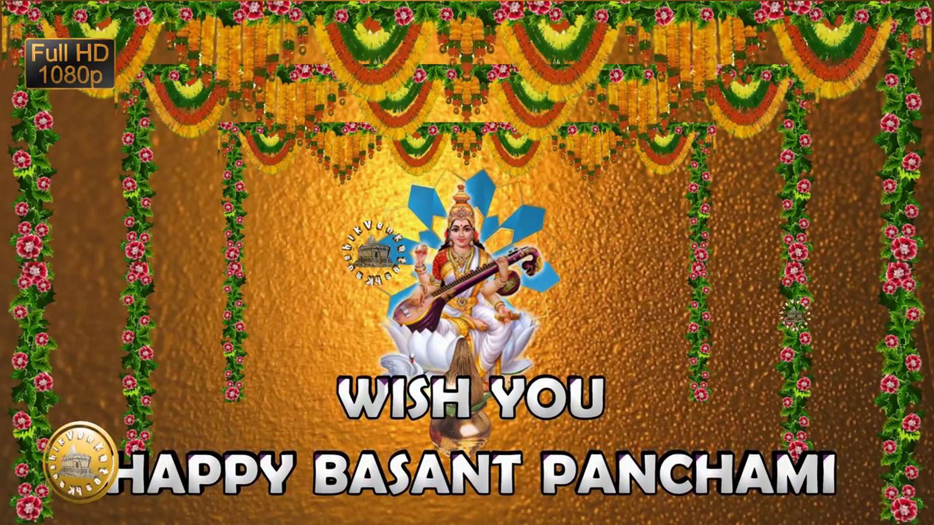 Full Hd image of Basant Panchami Wishes