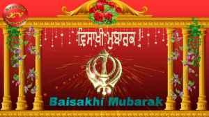 Baisakhi Wallpaper Punjabi