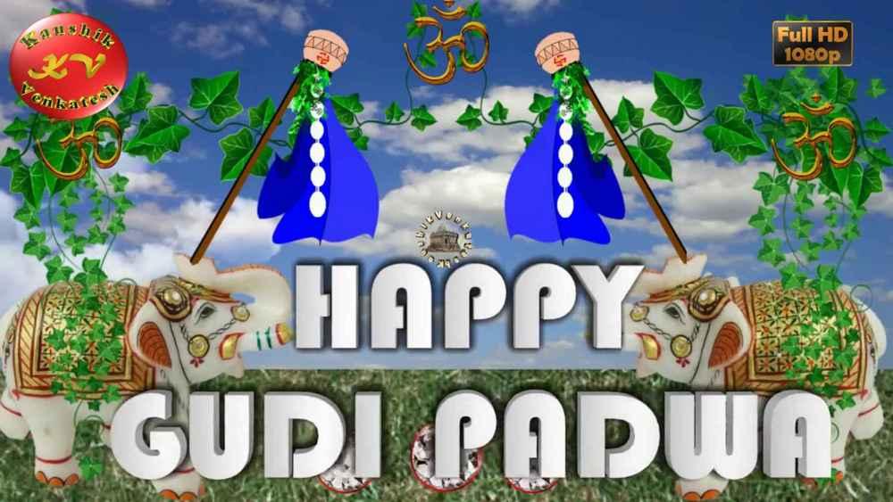 Gudi Padwa Greetings in English