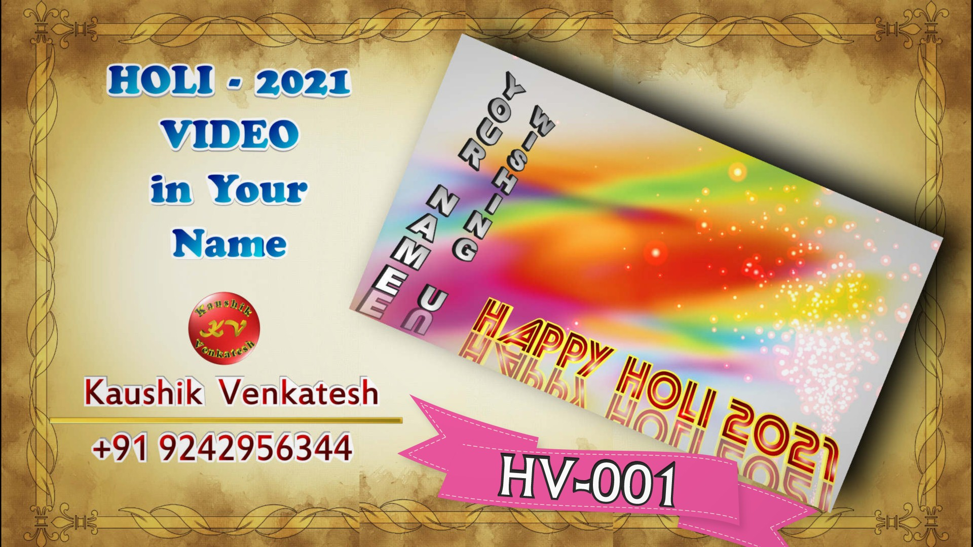 Holi Wishes in Your Name