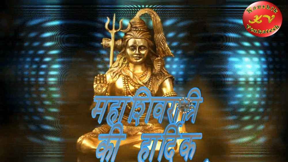 Shivratri Status Whatsapp