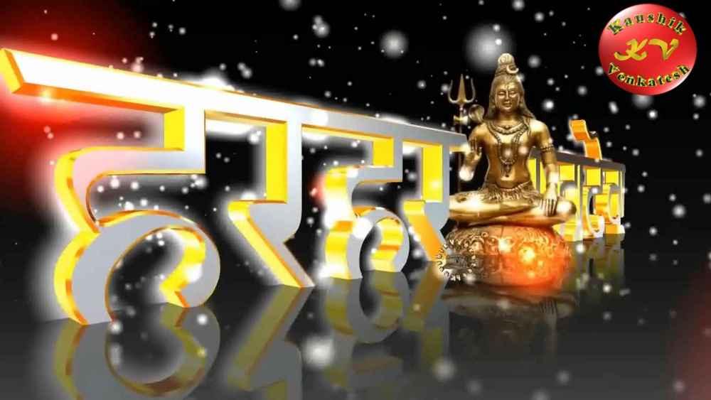 Shivratri Greetings in Hindi