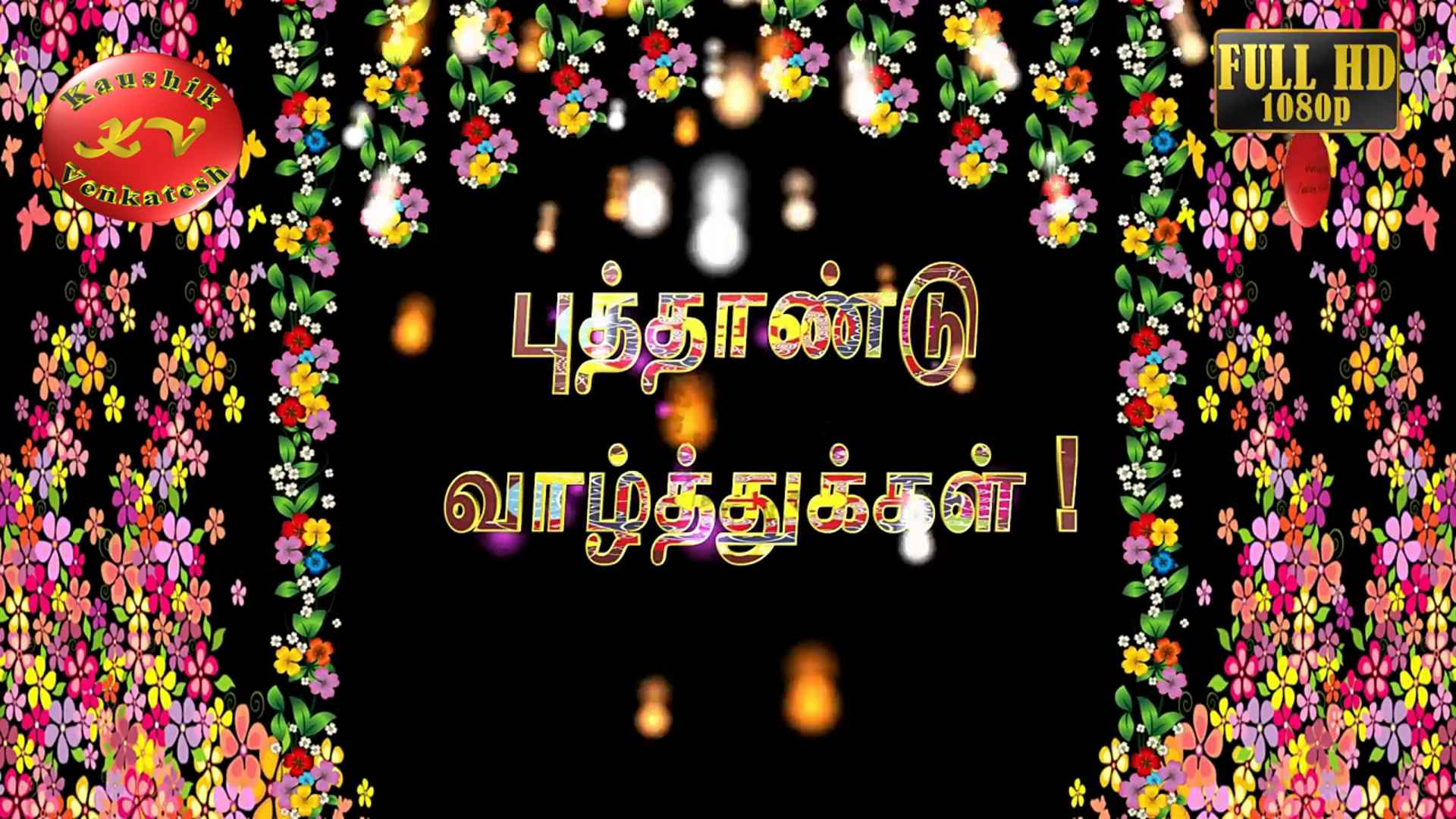 Tamil New Year Greetings Images