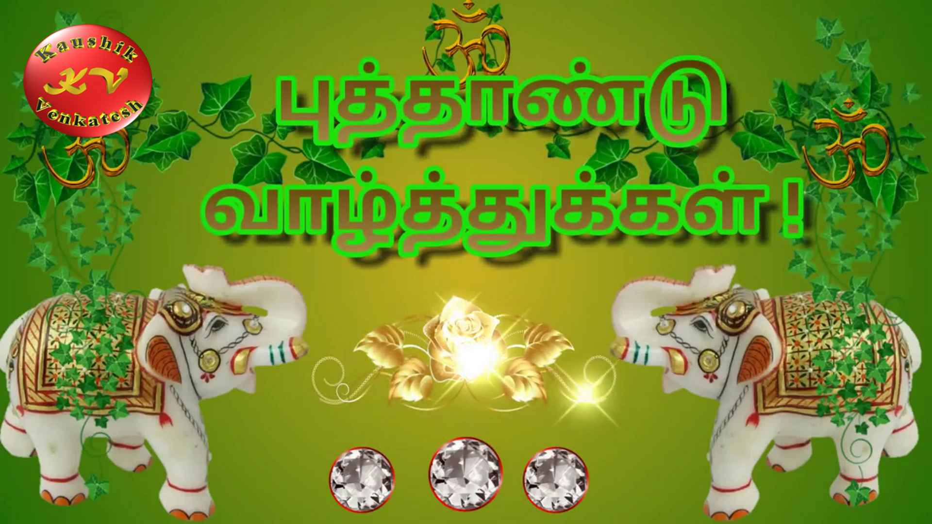Tamil New Year Wishes Images
