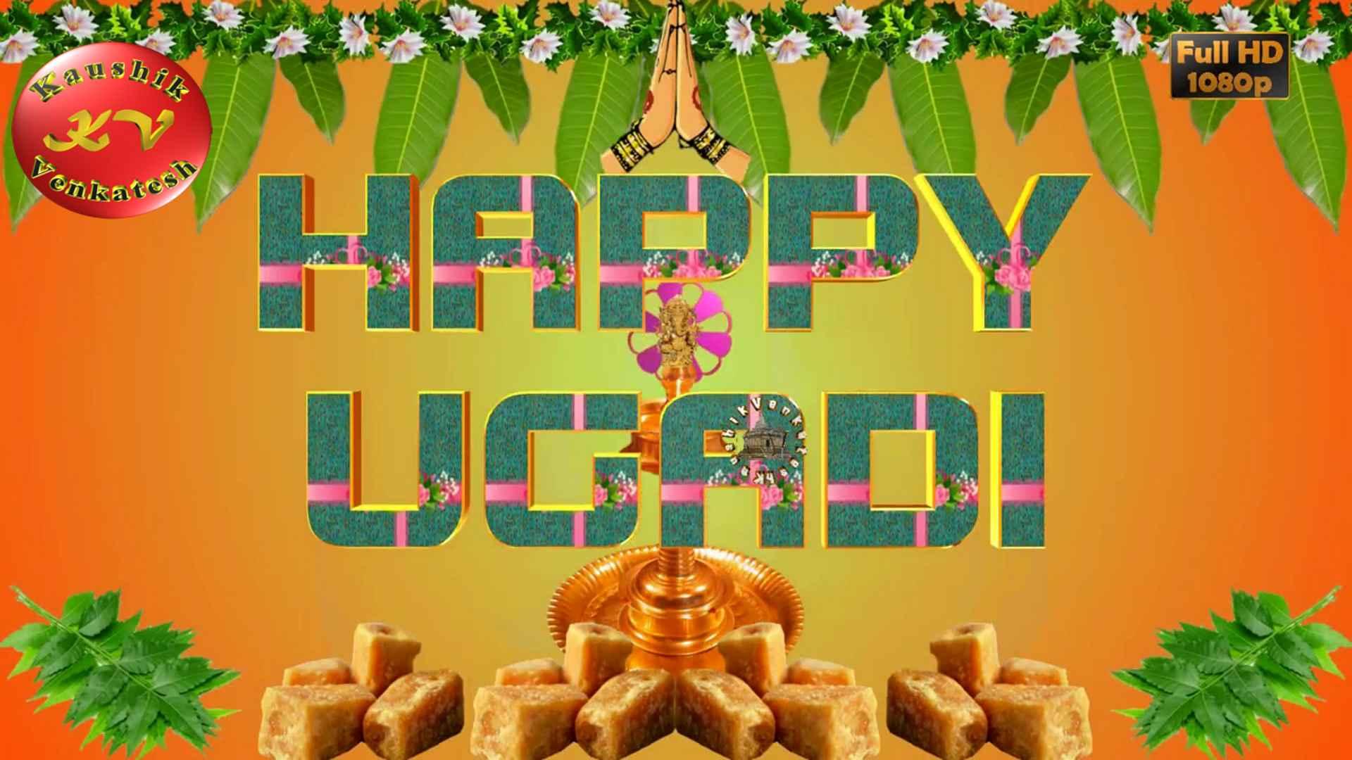 Ugadi Wishes Images Free Download