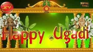 Ugadi Wishes Images