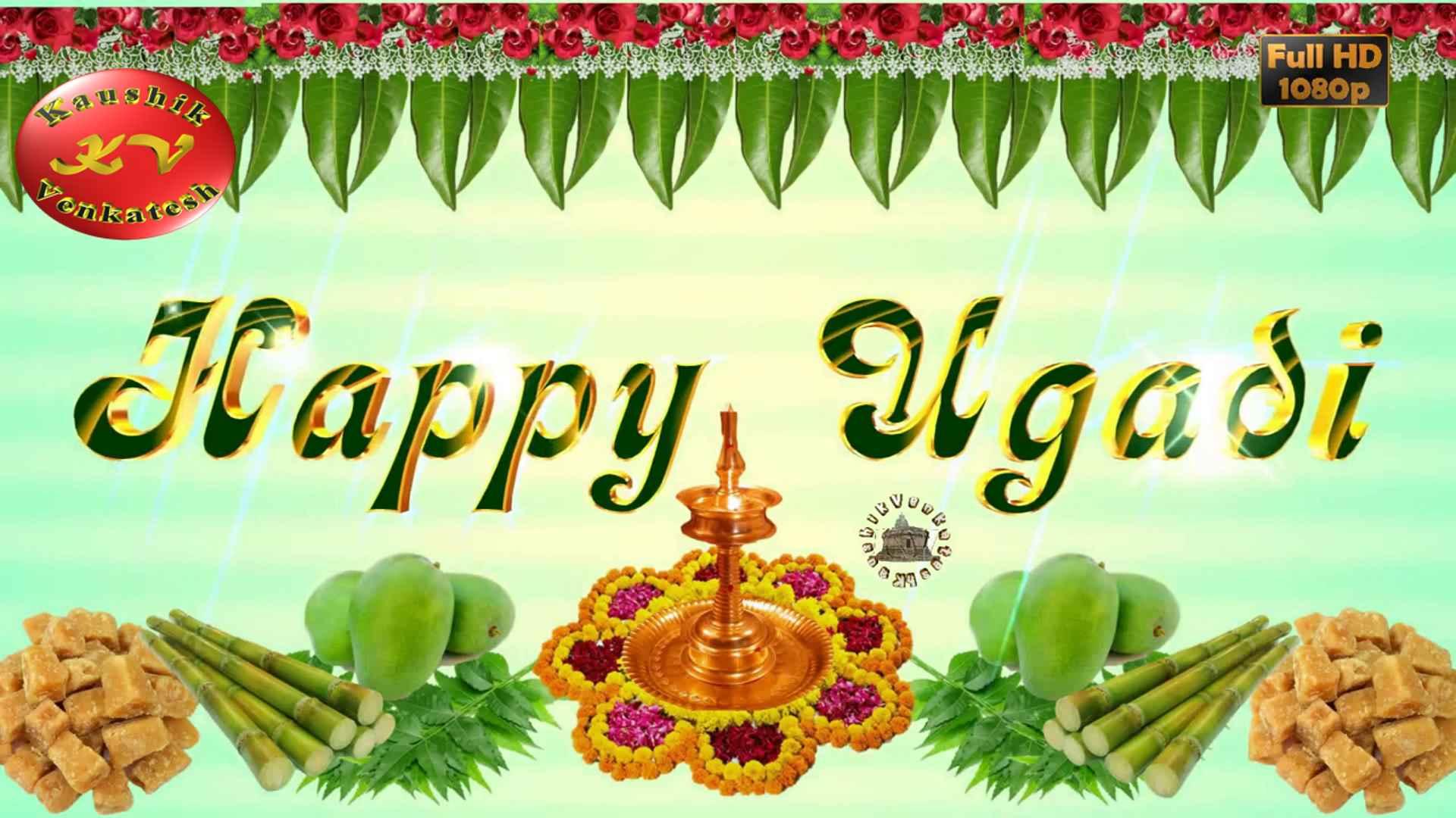 Ugadi Images HD