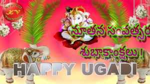 Ugadi Images HD Telugu